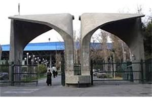 کرسی آزاداندیشی با موضوع نقد و بررسی عملکرد مجلس برگزار میشود
