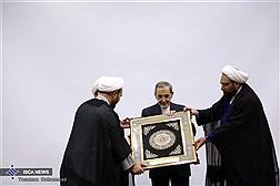 دومین دوره جشنواره ملی قرآنی شیخ طبرسی