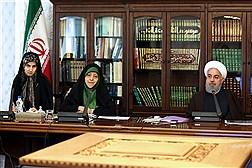 اولین نشست ستاد ملی زن و خانواده با حضور دکتر روحانی