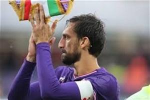 واکنش باشگاه فیورنتینا به شایعه تمدید قرارداد آستوری
