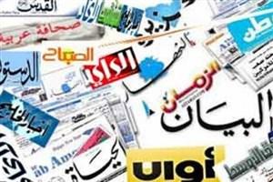 سیری در سرمقاله های روزنامه های عرب زبان