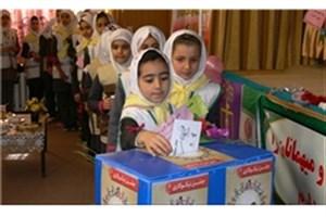 برگزاری جشن نیکوکاری در 4 هزار مدرسه تهران
