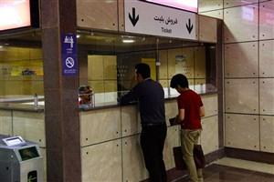 گرانی بلیت سینماها در نوروز، عیدی سازمان سینمایی به مردم است؟