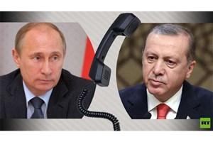 گفتگوی تلفنی پوتین و اردوغان در خصوص غوطه شرقی