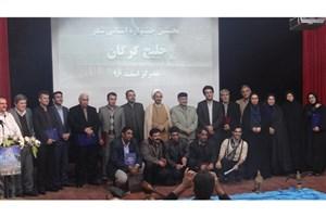 کسب مقام اول جشنواره شعر استانی از سوی دانشجوی واحد بندرگز