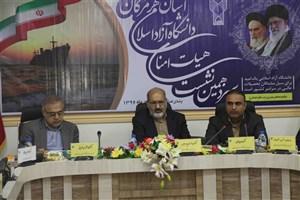 برگزاری سیزدهمین جلسه ی هیات امنای دانشگاه آزاد اسلامی استان هرمزگان