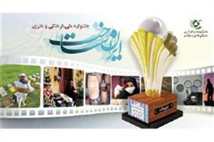ارسال  بیش از یک هزار و 700 عکس به  جشنواره ایران ساخت