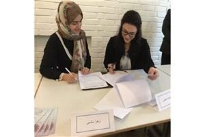 تفاهم نامه همکاری آموزشی بنیاد سعدی در آلمان امضا شد