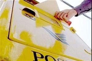 قیمت تمام شده خدمات پستی بررسی شد
