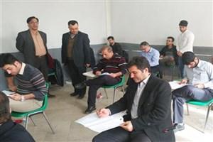 رقابت داوطلبان آزمون EPT در حوزه  دانشگاه آزاد اسلامی واحد رشت