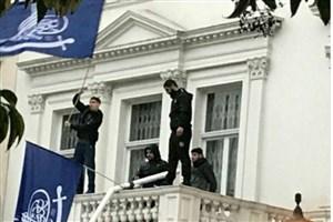 تعرض گروهی از اشرار به سفارت ایران در لندن