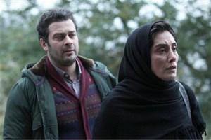 اکران و نقد فیلم «اسرافیل»در فرهنگسرای ارسباران