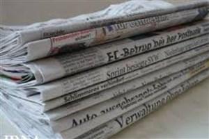 اولین روزنامه مسلمانان در اوگاندا منتشر شد