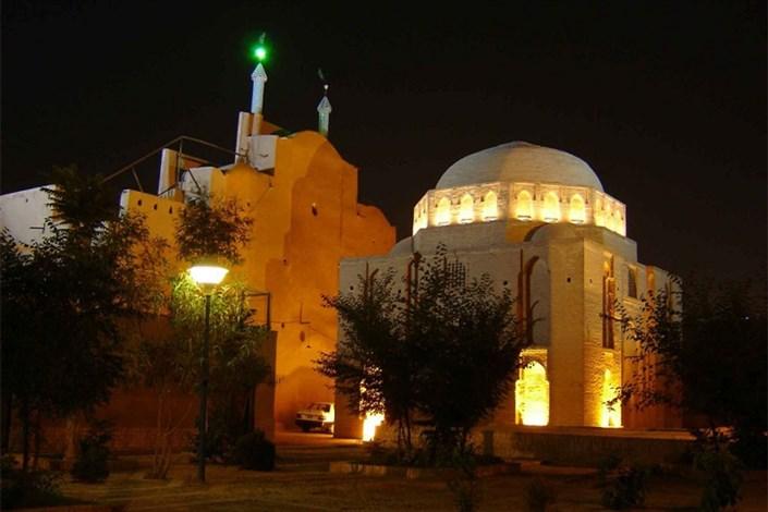 خانه عرب