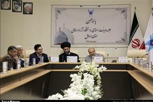 ارتقای بهره وری، اولویت فعالیت های دانشگاه آزاد اسلامی است