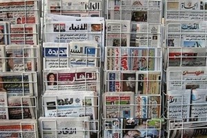سیری در روزنامه های عرب زبان