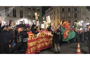 پاریس صحنه اعتراضات به عملیات ترکیه در عفرین