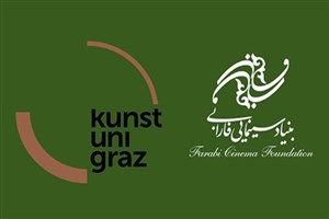 دانشگاه هنرهای نمایشی گراتس اتریشمیزبان «موسیقی فیلم» طبیعت ایران میشود