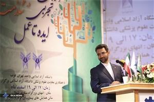 وزیر ارتباطات: ظرفیت های دانشگاه آزاد اسلامی بی نظیر است / حوزه سلامت  می تواند در تحول دیجیتال پیشرو باشد