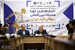 The 13th RoboCup Iran Open Competitions Press Conference / In Photos