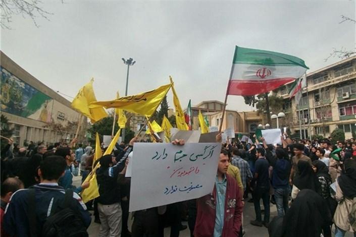 دانشجویان انقلابی دانشگاه امیرکبیر در اعتراض به هنجار شکنی ها تجمع کردند