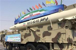 نیویورکپست: رشد قدرت نظامی ایران اجتنابناپذیر است