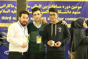 Roudehen SAMA IAU Students Rank 3rd in 3rd National Spaghetti Structures Competition