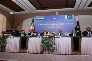 نشست مشترک تجاری ایران و پاکستان برگزار شد