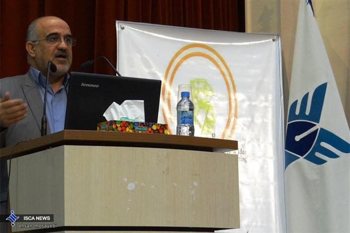 کنفرانس برق96- اصفهان