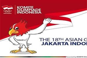 تعداد ورزشکاران اعزامی به بازیهای آسیایی مشخص شد