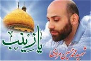 اولین عیدبدون محمد حسین خیلی سخت بود، جای خالی محمدحسین واقعا آزار دهنده بود