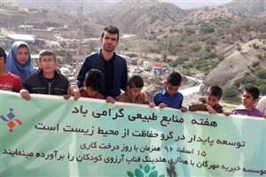 کاشت درختان نمادین آرزوهای کودکان و نوجوانان کرمانشاهی