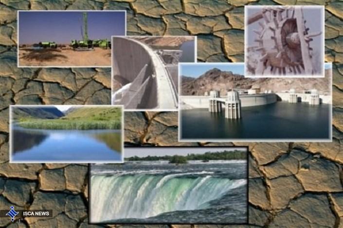 تعدال بخشی آب زیرزمینی