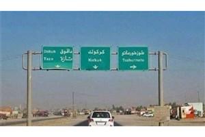 شهادت 10 تن در ایست بازرسی جعلی داعش