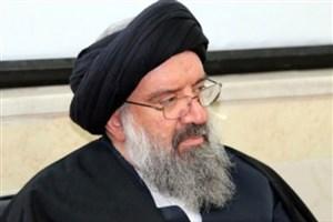 انتخابات هیأت رئیسه مجلس خبرگان صبح فردا برگزار می شود