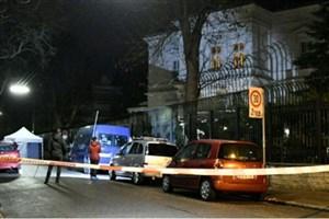 رسانه اتریشی: هویت عامل حمله به اقامتگاه سفیر ایران مشخص شد