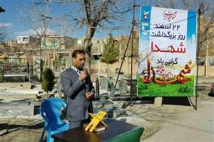 آغاز عملیات اجرایی ساماندهی گلزار شهدای شهر هوره با حضور فرماندار سامان / عکس