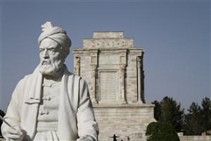 پاسداشت نامه باستان در فرهنگسرای رازی تهران