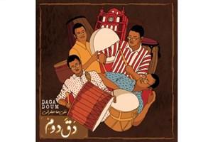 دومین آلبوم مستقل نقی صاحبقرانیه منتشر شد+ صوت