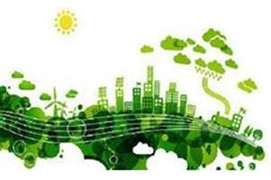 تصویب آییننامه جذب بازار  بهینهسازی انرژی و محیط زیست