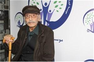 نامگذاری آمفی تئاتر یک موسسه خیریه به نام جمشید مشایخی