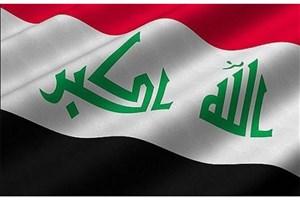 رئیس جمهور عراق لایحه جنجالی بودجه را تائید نکرد