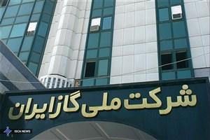 جزئیات طرح جدید مجلس برای اصلاح اساسنامه شرکت ملی گاز