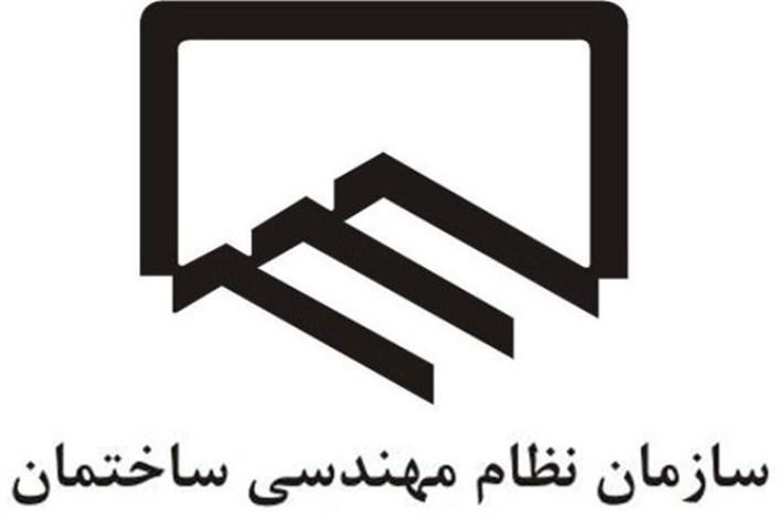 مدیر جدید روابط عمومی سازمان نظام مهندسی استان تهران منصوب شد