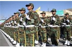 اعلام ضوابط و مقررات سربازان امریه سازمان های دولتی