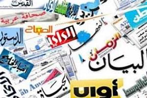 بررسی تحولات خارجی در رسانه های عرب زبان