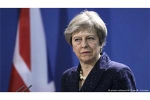 اخراج 23 دیپلمات روس از انگلیس