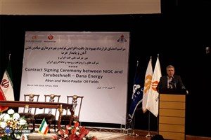 روس ها در کوشک دومین قرارداد جدیدی نفتی ایران را امضا کردند/ تولید ۴۸ هزار بشکه نفت کلید خورد
