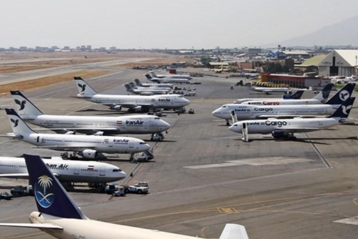 آمادگی فرودگاه ها از نظر فنی و عملیاتی
