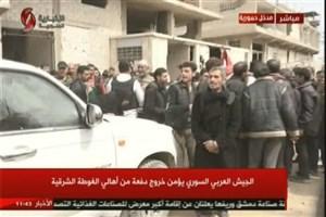 آغاز خروج ده هزار غیر نظامی از غوطه شرقی
